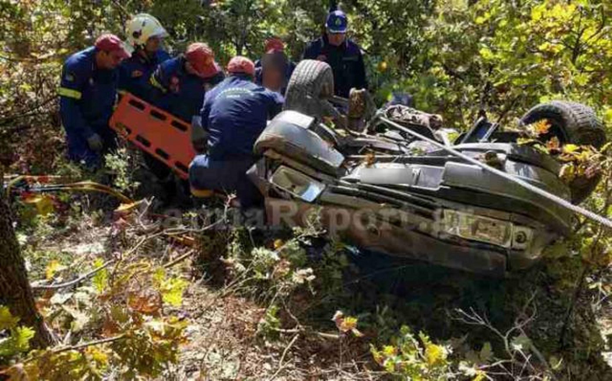 Φθιώτιδα: Αυτοκίνητο έπεσε σε χαράδρα – Τραυματίστηκαν σοβαρά δύο άτομα – Διαλύθηκε το ΙΧ [pics]