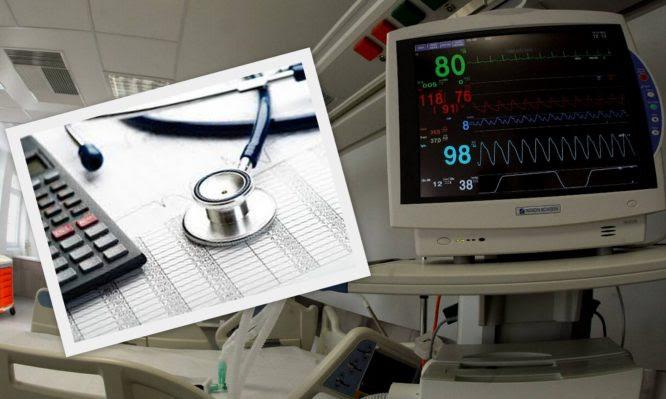 """Ελληνική """"σφραγίδα"""" φέρει ιατρικό σύστημα διαγνώσεων λευχαιμίας"""