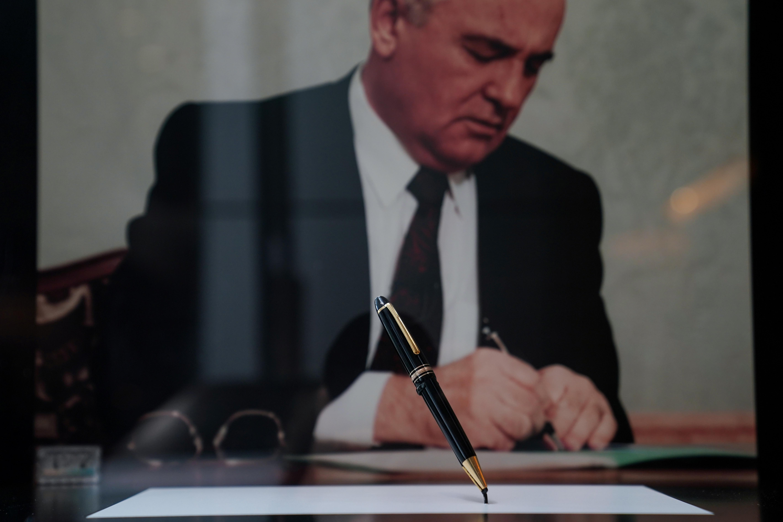 Γκορμπατσόφ
