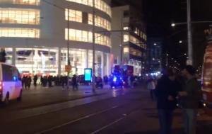 """Συναγερμός στην Χάγη! """"Επίθεση με μαχαίρι και αρκετοί τραυματίες""""!"""