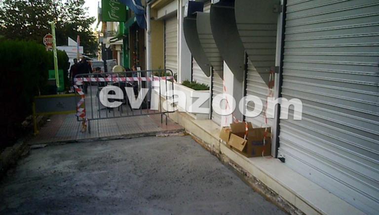 """Χαλκίδα: Άνοιξε το πεζοδρόμιο και την """"κατάπιε""""! video"""
