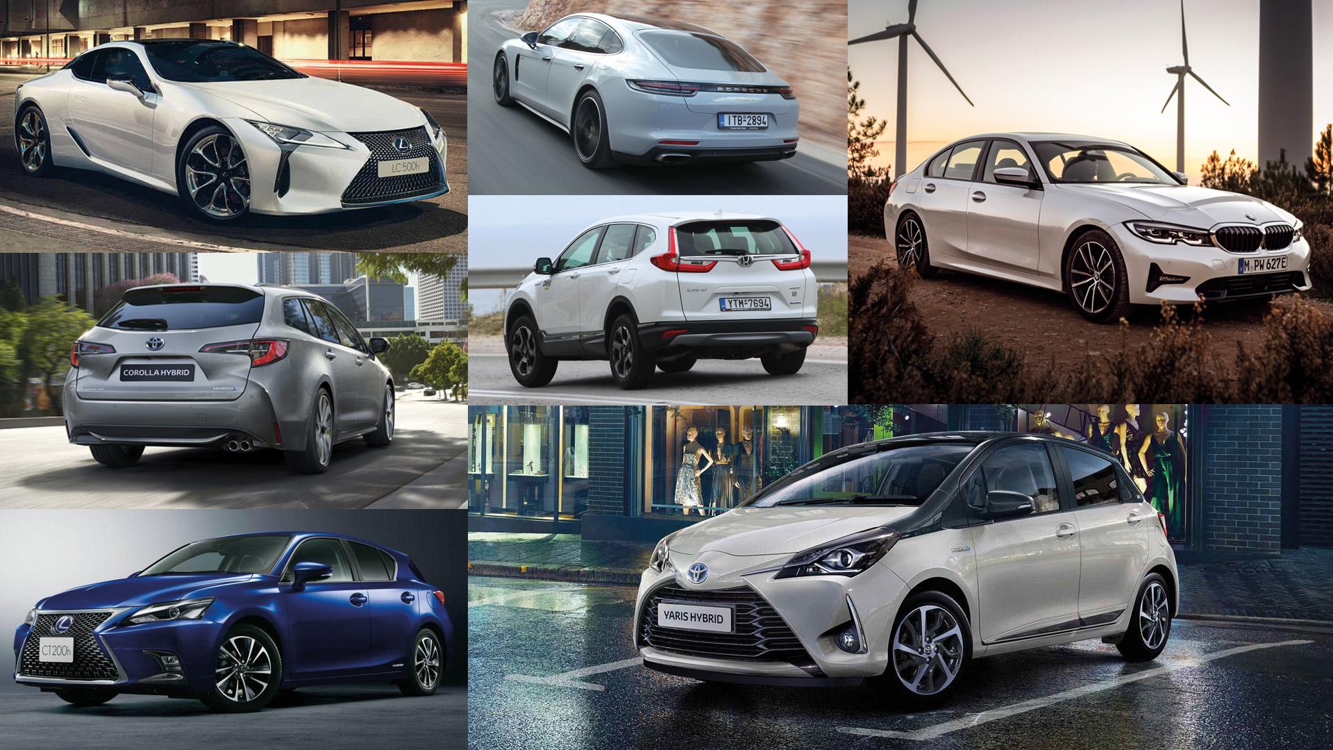 Αυτοκίνητο: Οι διαφορές μεταξύ plug-in υβριδικών και ήπιων υβριδικών οχημάτων