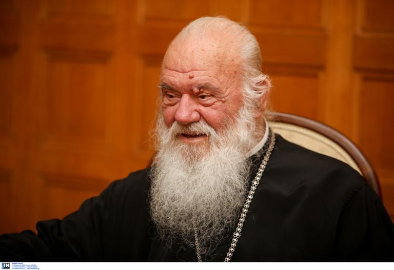 Αρχιεπίσκοπος Ιερώνυμος: Η διάταξη περί βλασφημίας διαφυλάττει το θρησκευτικό συναίσθημα
