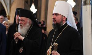 """Ρωσία: """"Η Ελλάδα έδωσε άλλο ένα πλήγμα στη Ρωσική Ορθοδοξία"""""""