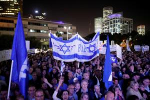 Ισραήλ: Χιλιάδες διαδηλωτές στο Τελ Αβίβ υπέρ Νετανιάχου