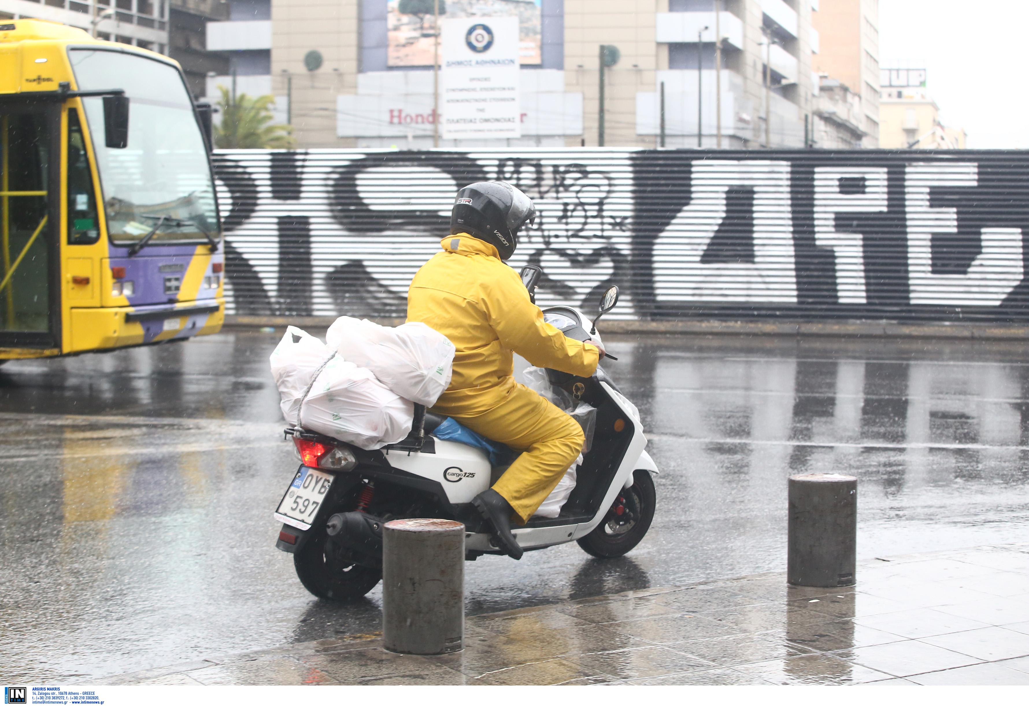 Αλλάζει το σκηνικό του καιρού σήμερα! Καταιγίδες και κρύο σε πολλές περιοχές