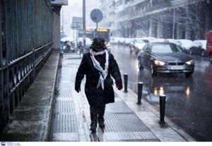Καιρός: Τσουχτερό κρύο από την Κυριακή! Χιόνια με αισθητή πτώση της θερμοκρασίας