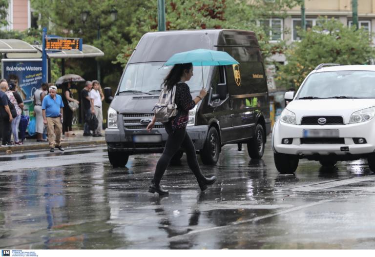 Καιρός – Γηρυόνης: Τι λέει για την κακοκαιρία ο Σάκης Αρναούτογλου