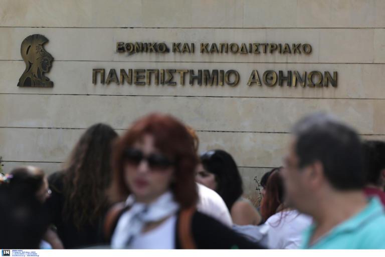 Διευκρινίσεις από το Καποδιστριακό για τα τρία νέα τμήματα που καταργούνται