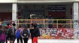 Αστυνομία σε σχολείο υπό κατάληψη στην Πάτρα