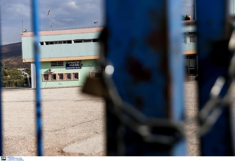 Κακοκαιρία «Λέανδρος»: Ποια σχολεία θα είναι κλειστά στην Αττική