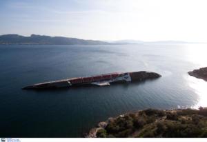 Ελευσίνα: Θαλάσσια ρύπανση από πετρελαιοειδή