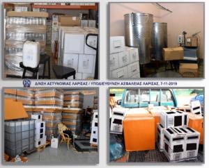Λάρισα: Κατασχέθηκε τεράστια ποσότητα λαθραίου οινοπνεύματος για… μπόμπες [pics]