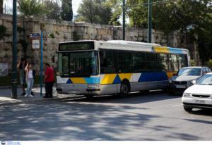 Θεσσαλονίκη: Υπομονή τέλος για τα διαλυμένα λεωφορεία του ΟΑΣΘ! Συγκέντρωση αγανακτισμένων κατοίκων [video]
