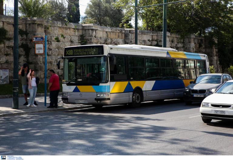 Ο Big brother στους δρόμους της Αθήνας – Επιστρέφουν οι λεωφορειολωρίδες
