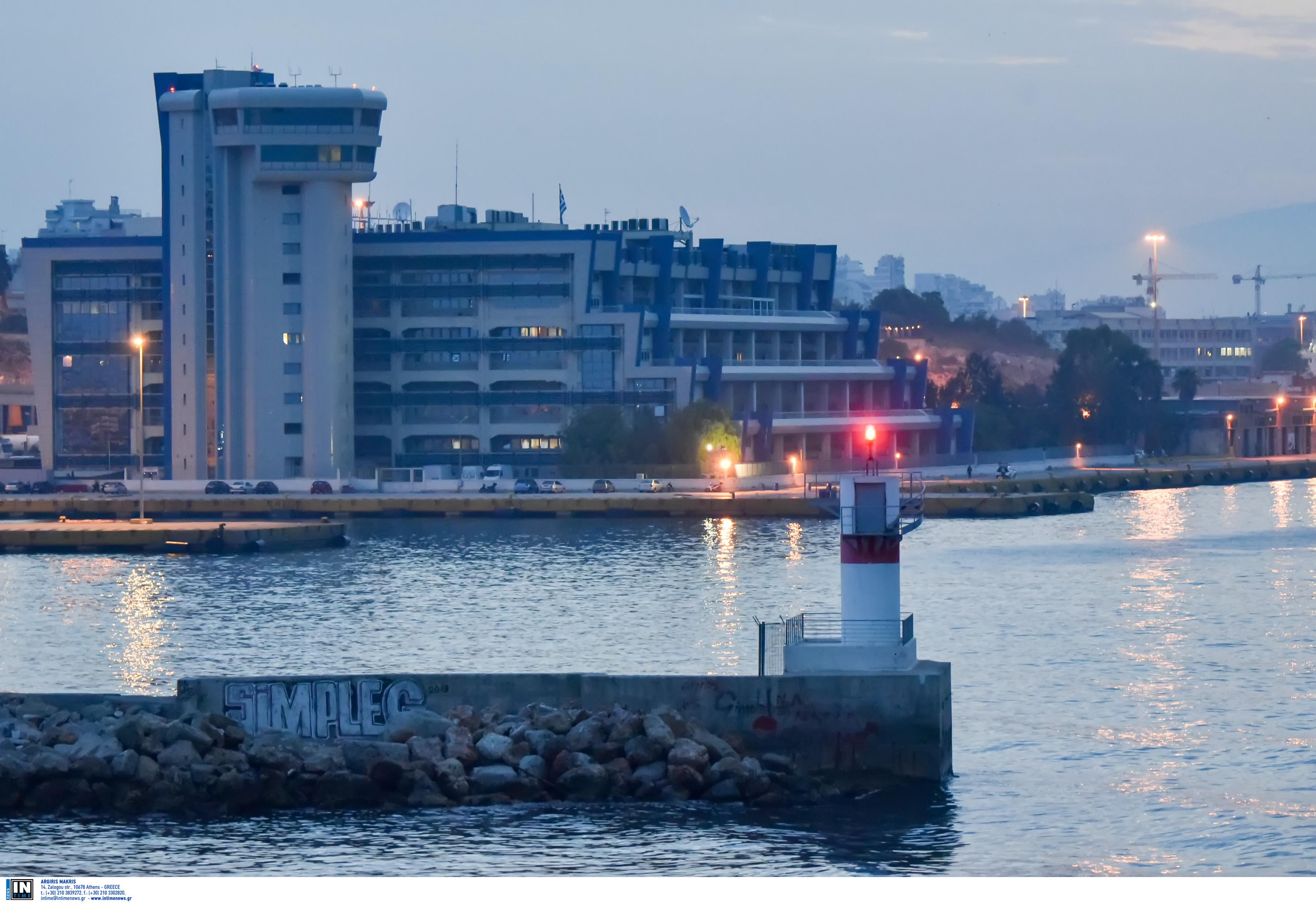 Έφτασαν στο λιμάνι του Πειραιά 179 πρόσφυγες και μετανάστες