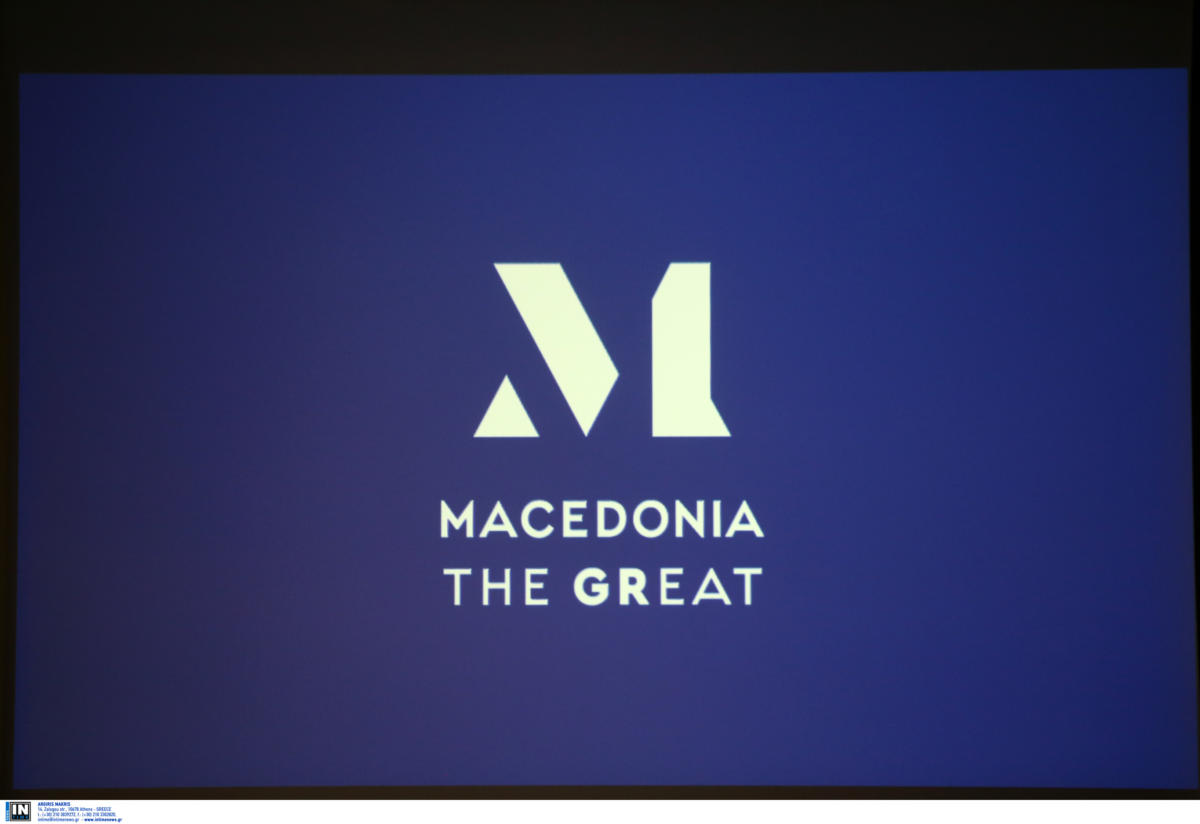 Macedonia the Great