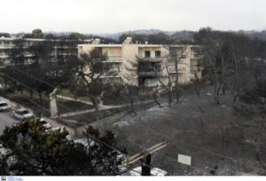 Τραγωδία στο Μάτι: Στις 21 Νοεμβρίου η σύγκληση της Ολομέλειας Εφετών