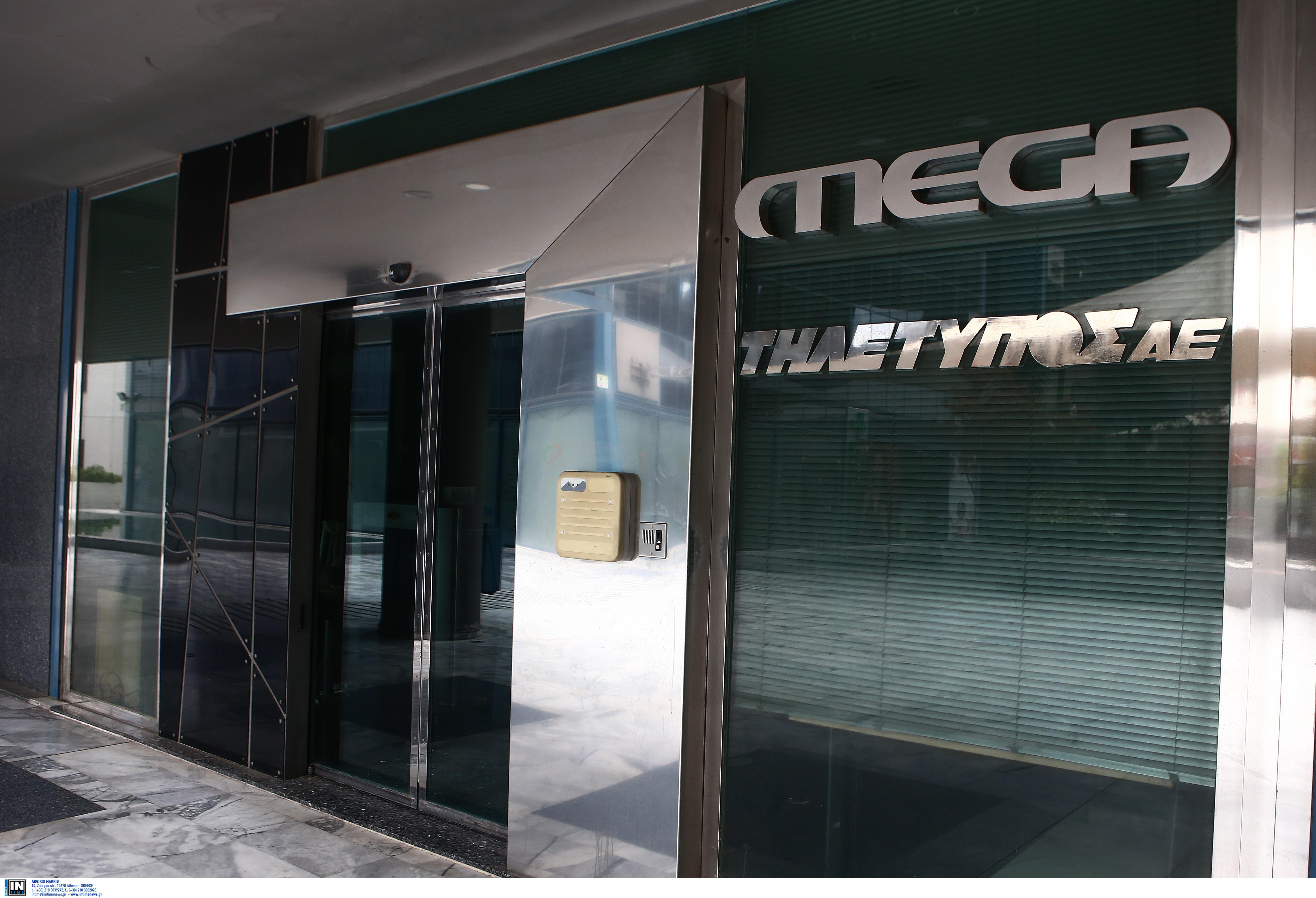 Ευοδώθηκαν οι προσπάθειες και ο αγώνας των εργαζομένων του πρώην MEGA και των Ενώσεων