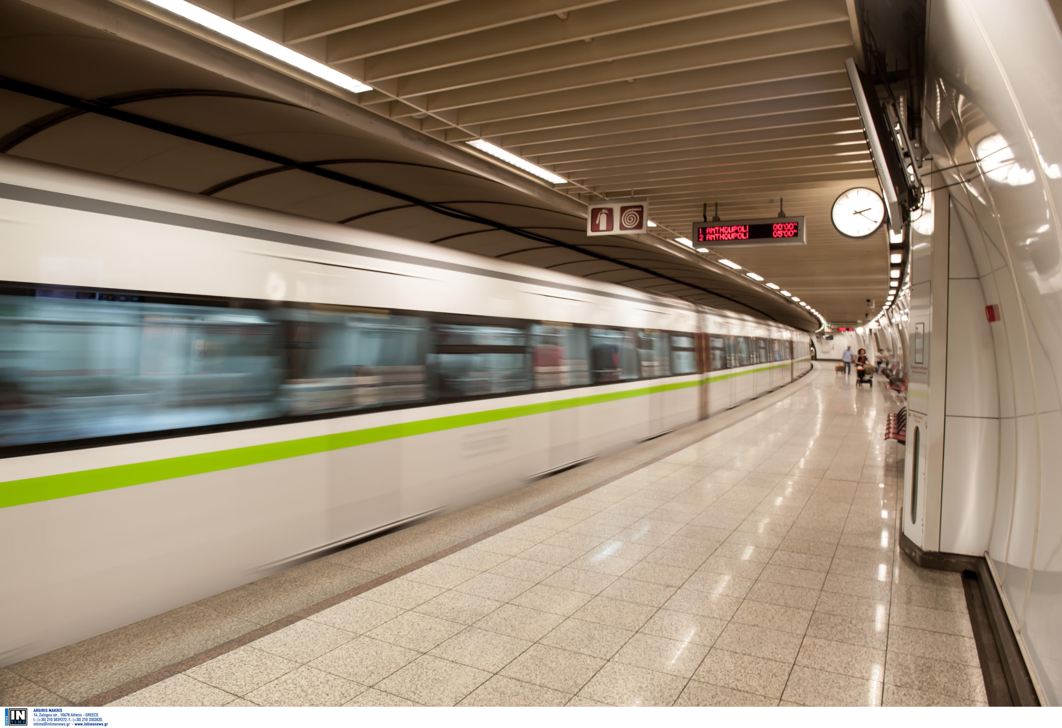 Μετρό: Στάσεις εργασίας την Πέμπτη και την Παρασκευή