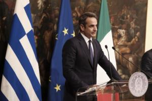 Μητσοτάκης για προσφυγικό: Τα είπε στη Ρώμη για να τα ακούσουν… Άγκυρα και Βρυξέλλες