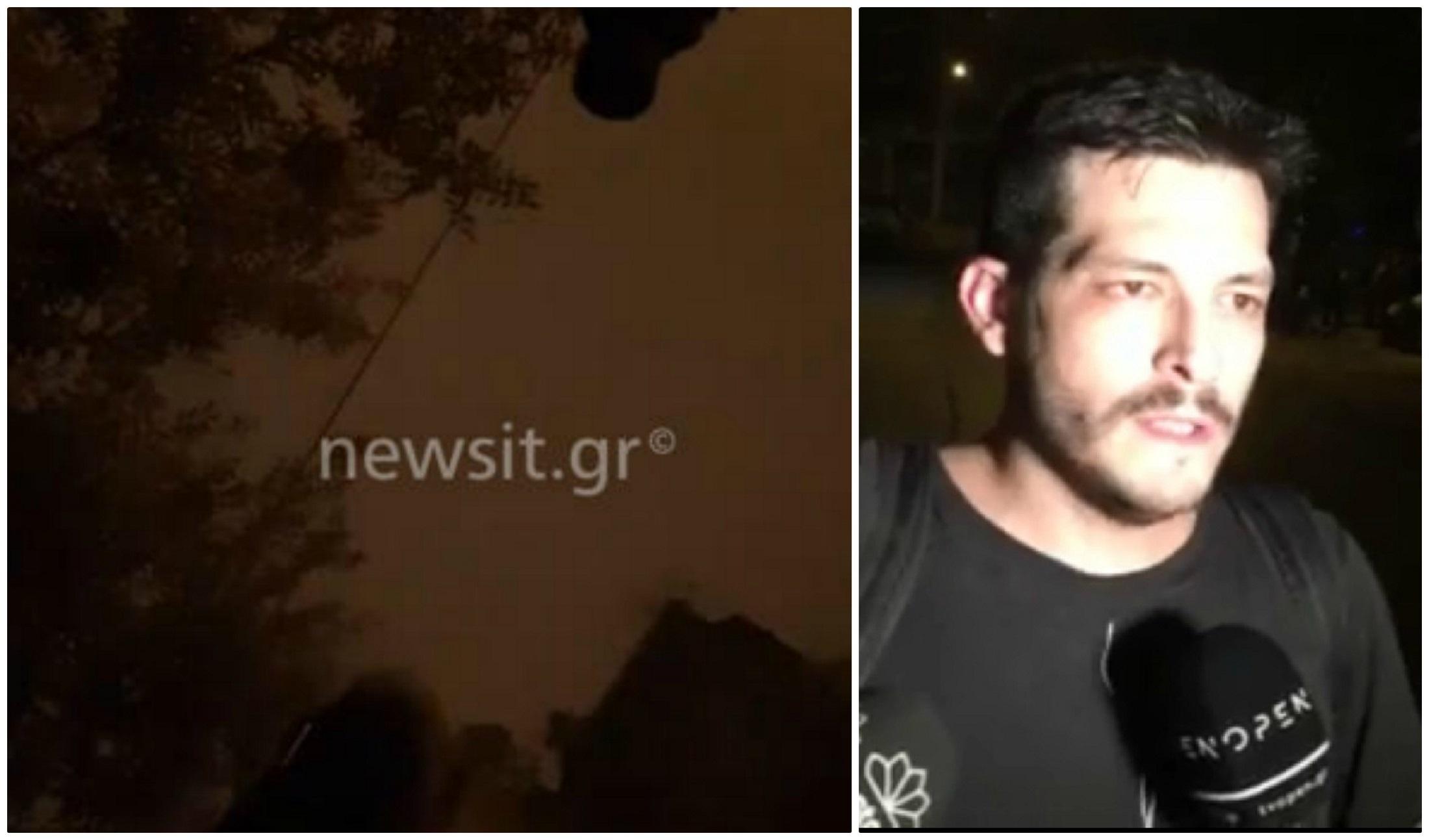 Επεισόδια Πολυτεχνείο: Επίθεση των ΜΑΤ σε ρεπόρτερ του newsit.gr – video