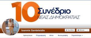 Ακροδεξιό παραλήρημα από στέλεχος της ΝΔ Κοζάνης: «Ρίξτε τους πρόσφυγες στο Αιγαίο»