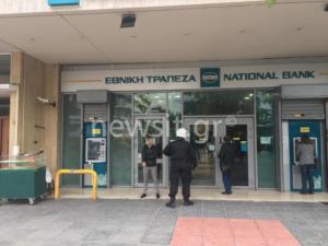 Νέα Σμύρνη: Φορώντας μια χειρουργική μάσκα έκανε τη ληστεία στην τράπεζα