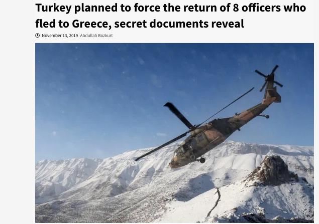 Κύκλοι Δένδια για τους 8 Τούρκους: «Δεν διανοούμαστε πως μπορεί να έχουν συμβεί τα όσα καταγγέλλονται»