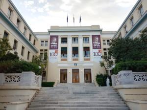 """Οικονομικό Πανεπιστήμιο Αθηνών: """"Κινδυνεύουν φοιτητές και προσωπικό""""!"""