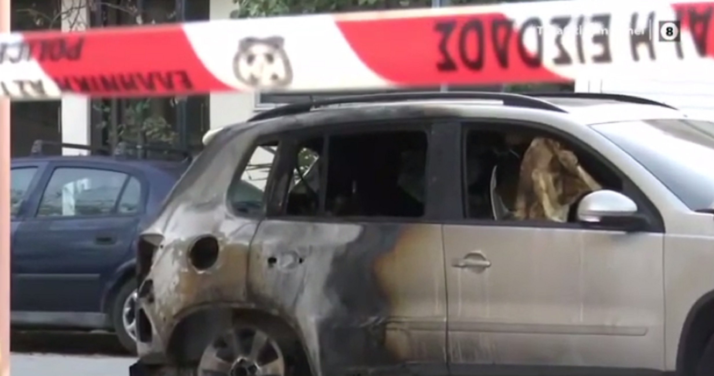 Περιστέρι: Εμπρηστική επίθεση με γκαζάκια σε τρία αυτοκίνητα