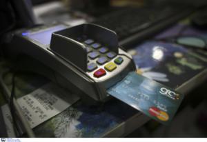 Hλεκτρονικές συναλλαγές: Πρόστιμο σε όσους δεν ξοδέψουν το 30% του εισοδήματός τους