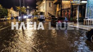 Πύργος: Πλημμυρισμένοι δρόμοι και εγκλωβισμένα οχήματα [pics]
