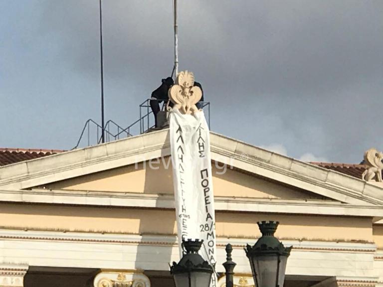 Πορεία φοιτητών στο κέντρο – Κρέμασαν πανό στο πανεπιστήμιο