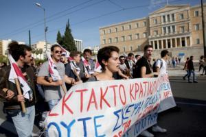 Πορεία φοιτητών στο κέντρο της Αθήνας – Κλειστοί πολλοί δρόμοι