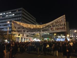 Πορεία στο κέντρο της Αθήνας από φοιτητές!
