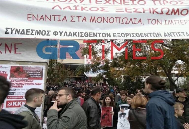 Πολυτεχνείο: Αστακός η Θεσσαλονίκη για τις πορείες – Πλήθος κόσμου τιμάει τη θρυλική εξέγερση!