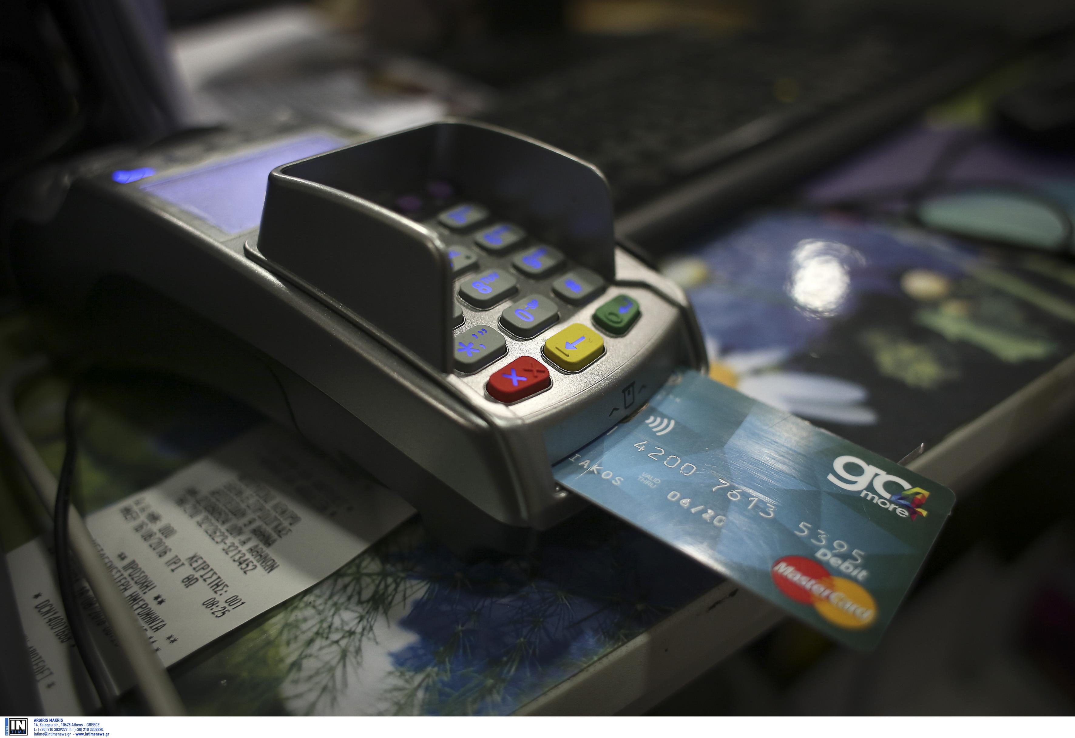 Πλαφόν 20.000 ευρώ για τις e-αποδείξεις – Τι αλλάζει από την 1η Ιανουαρίου