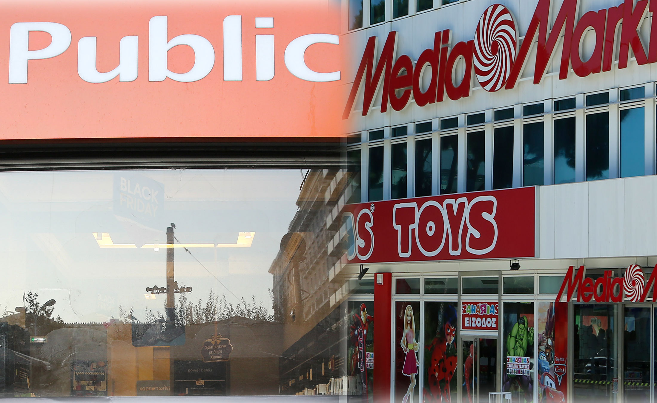 Τι φέρνει το deal της  Public με τη Media Markt