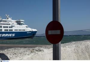 Καιρός: Πως γίνονται τα δρομολόγια των πλοίων – Που υπάρχουν προβλήματα