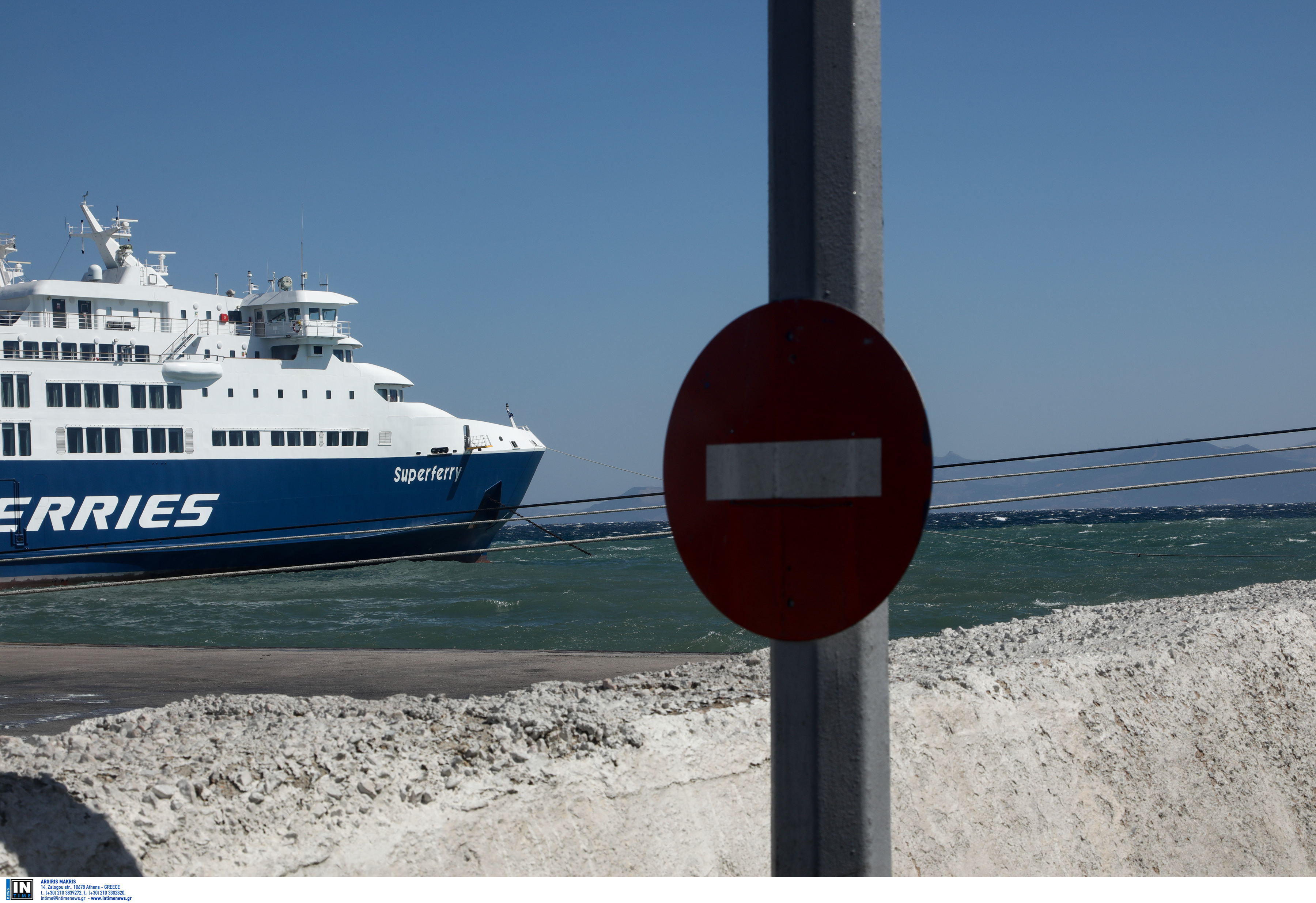 Με άλλα πλοία στους προορισμούς τους οι επιβάτες του Flying Cat 3 που έπαθε βλάβη