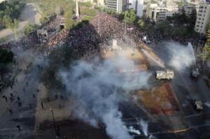 Σεισμός 6 Ρίχτερ στη Χιλή – Κραυγές τρόμου από διαδηλωτές στο Σαντιάγο [video]
