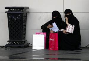 Σαουδική Αραβία: Εξτρεμιστικές ιδέες ο φεμινισμός, ο αθεϊσμός, η ομοφυλοφιλία