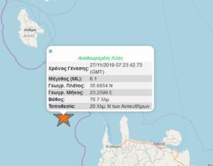 Σεισμός στην Κρήτη: Ζημιές στην Κίσσαμο – Μαθητές στις αυλές των σχολείων τους σε Ηράκλειο και Χανιά!