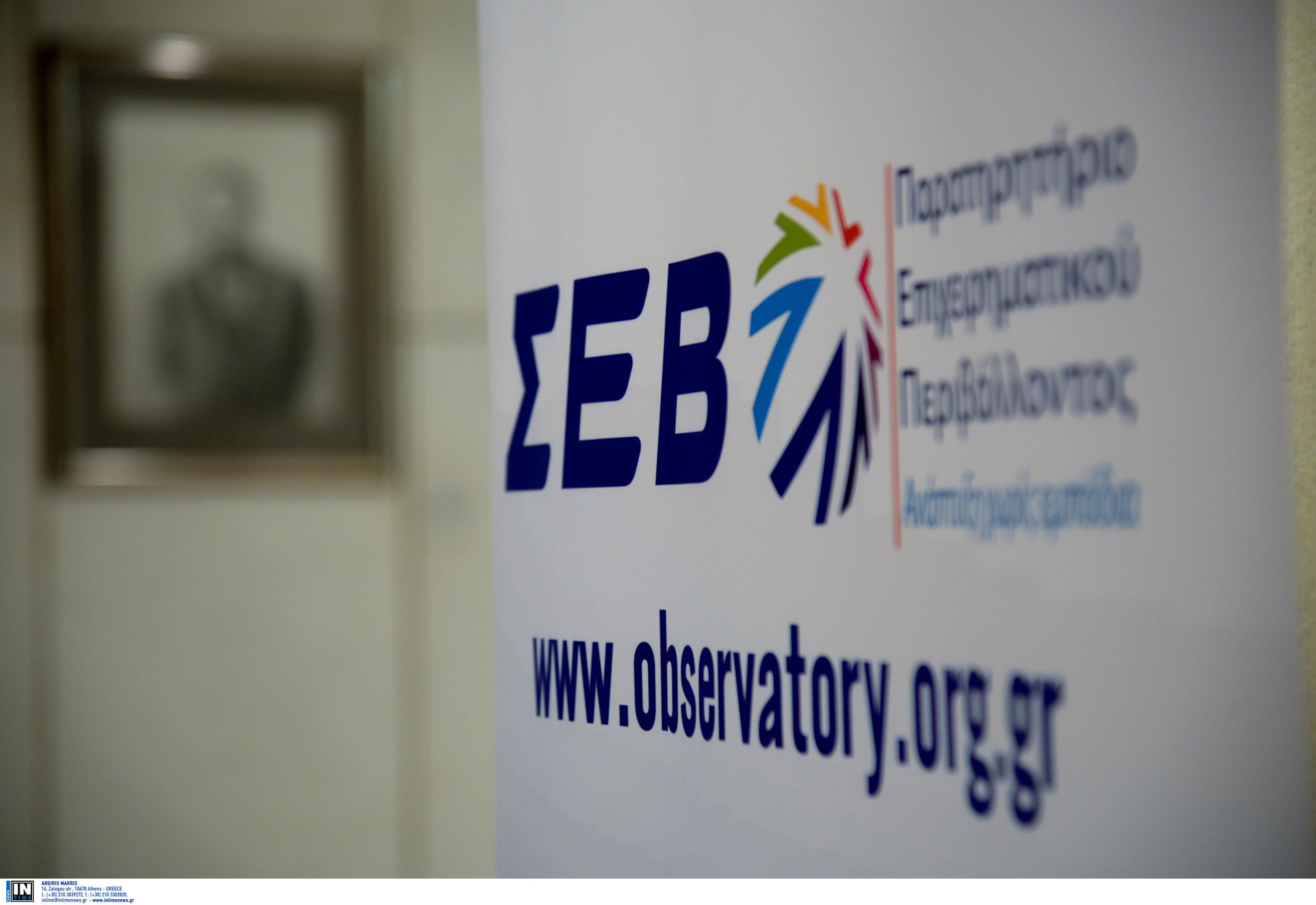 ΣΕΒ: Με αργούς ρυθμούς βελτιώνεται η ευκολία του επιχειρείν στην Ελλάδα