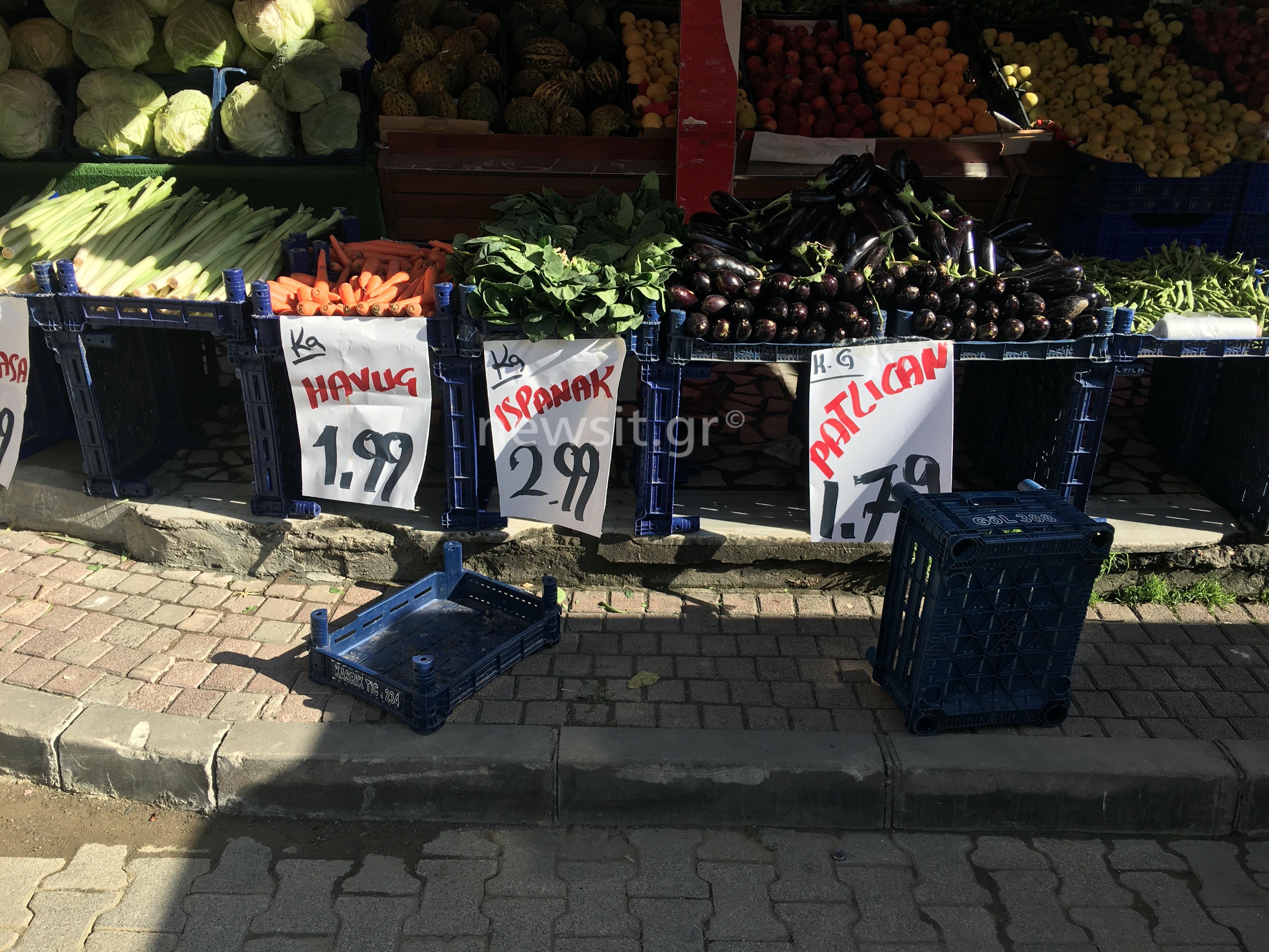 Το σπανάκι έσπειρε τον πανικό στην Κωνσταντινούπολη! Σάλος με δεκάδες δηλητηριάσεις [Video]