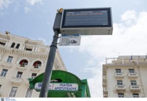 Θεσσαλονίκη: Συνελήφθη επειδή αυνανιζόταν μπροστά σε 16χρονη!