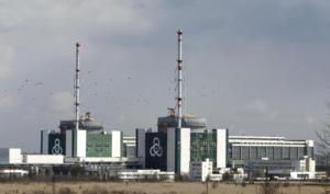 Βουλγαρία: Βλάβη σε πυρηνικό εργοστάσιο!