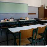σεισμός - σχολεία - Κύθηρα