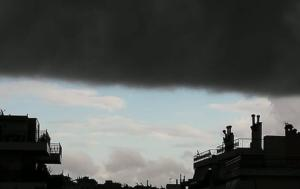 Καιρός: Καταρρακτώδης βροχή στην Αττική – Κόλαση στους δρόμους